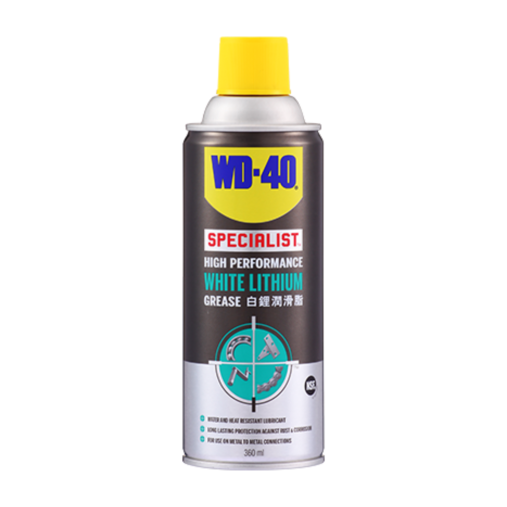 WD-40 High Performance White Lithium Grease.png