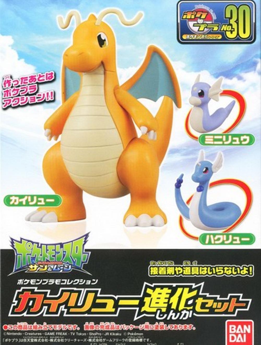 Bandai_Pokepla_Pokemon_Plamo_Kairyu_Dragonite_Evolution_set