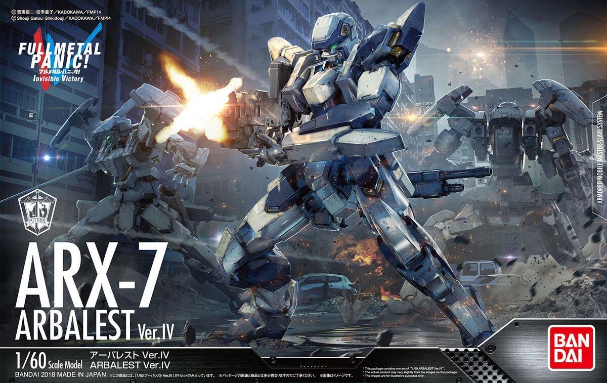 ARX-7-Arbalest-Ver.IV_.jpg