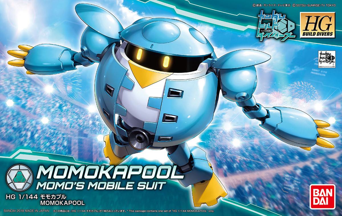 HGBD_Momokapool.jpg