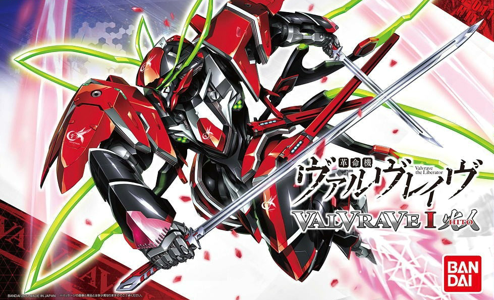 1-144_Valvrave_I_box_art.jpg