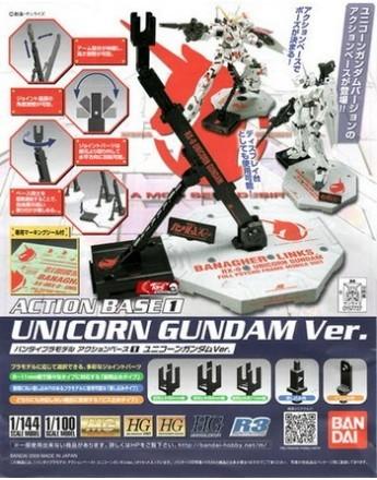 action-base-1-unicorn