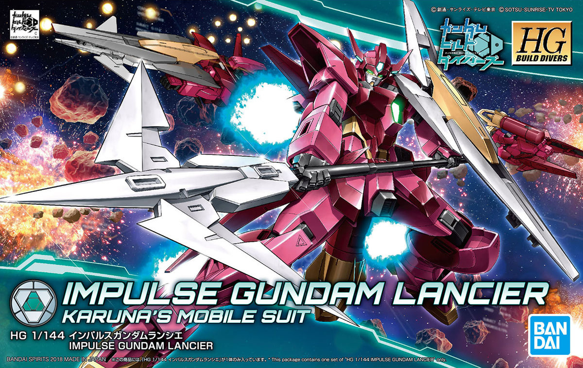 HGBD_Impulse_Gundam_Lancier
