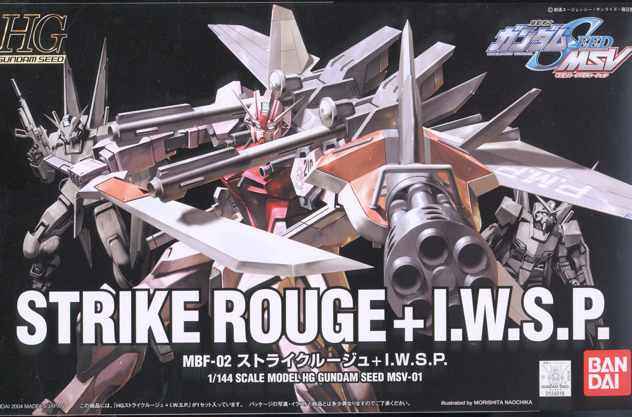 hg-strike-rouge-iwsp-msv-01-1-144-sold-out-41__01048.1494303760.1280.1280