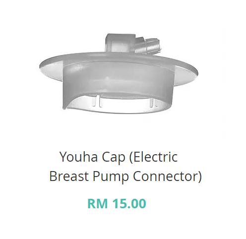 Youha Cap (Electric Breast Pump Connector).png