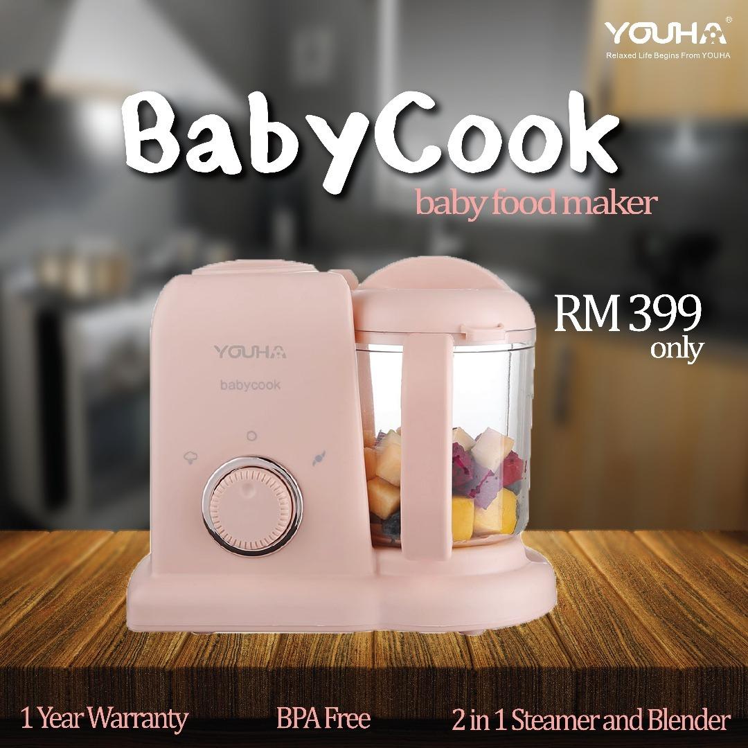 YOUHA BabyCook Baby Food Maker 2.jpeg