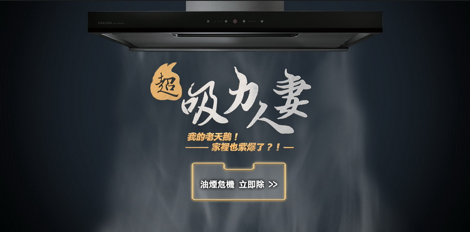 project-04-01-2.jpg