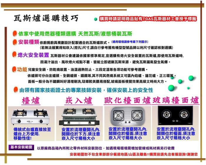 copy_d_201210061408466740.jpg