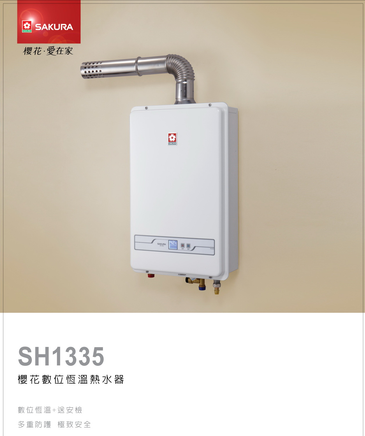 SH1335-0302-5.jpg