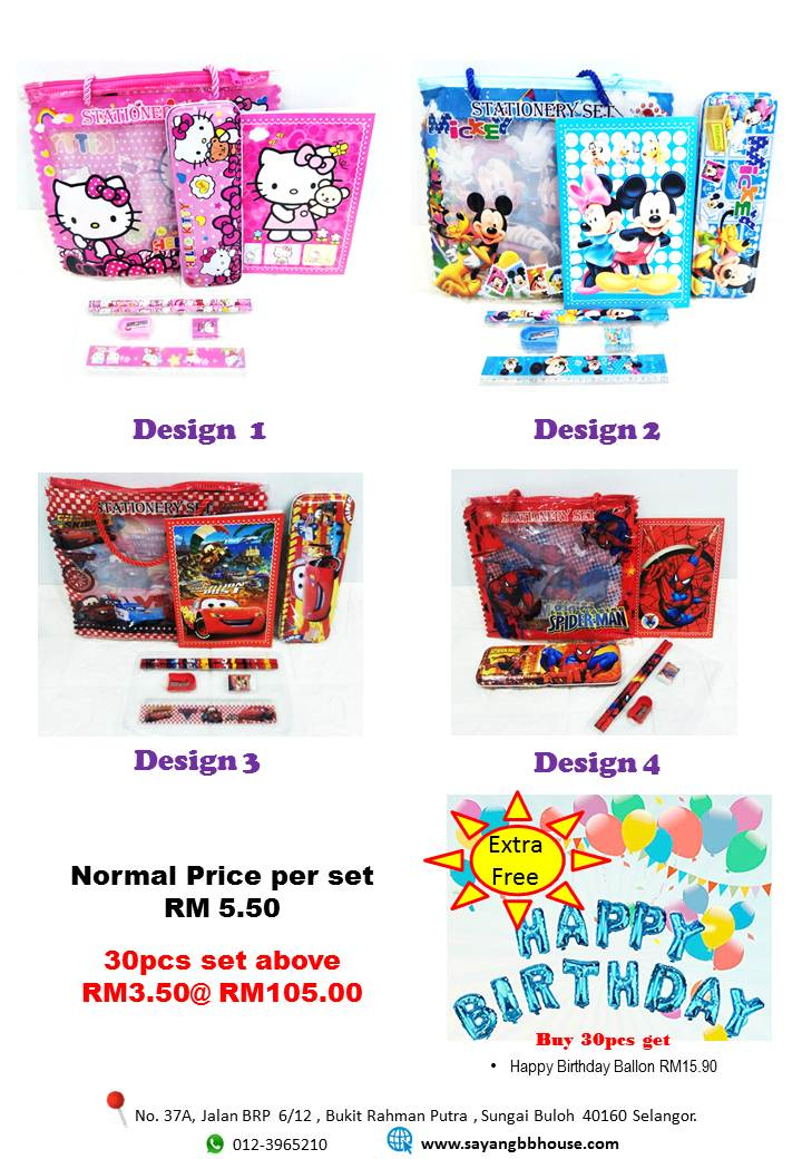 RM3.5 per set  Design stationery bag.jpg