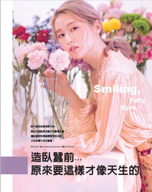 大美人-2018-08月-180期-150dpi_頁面_045.JPG