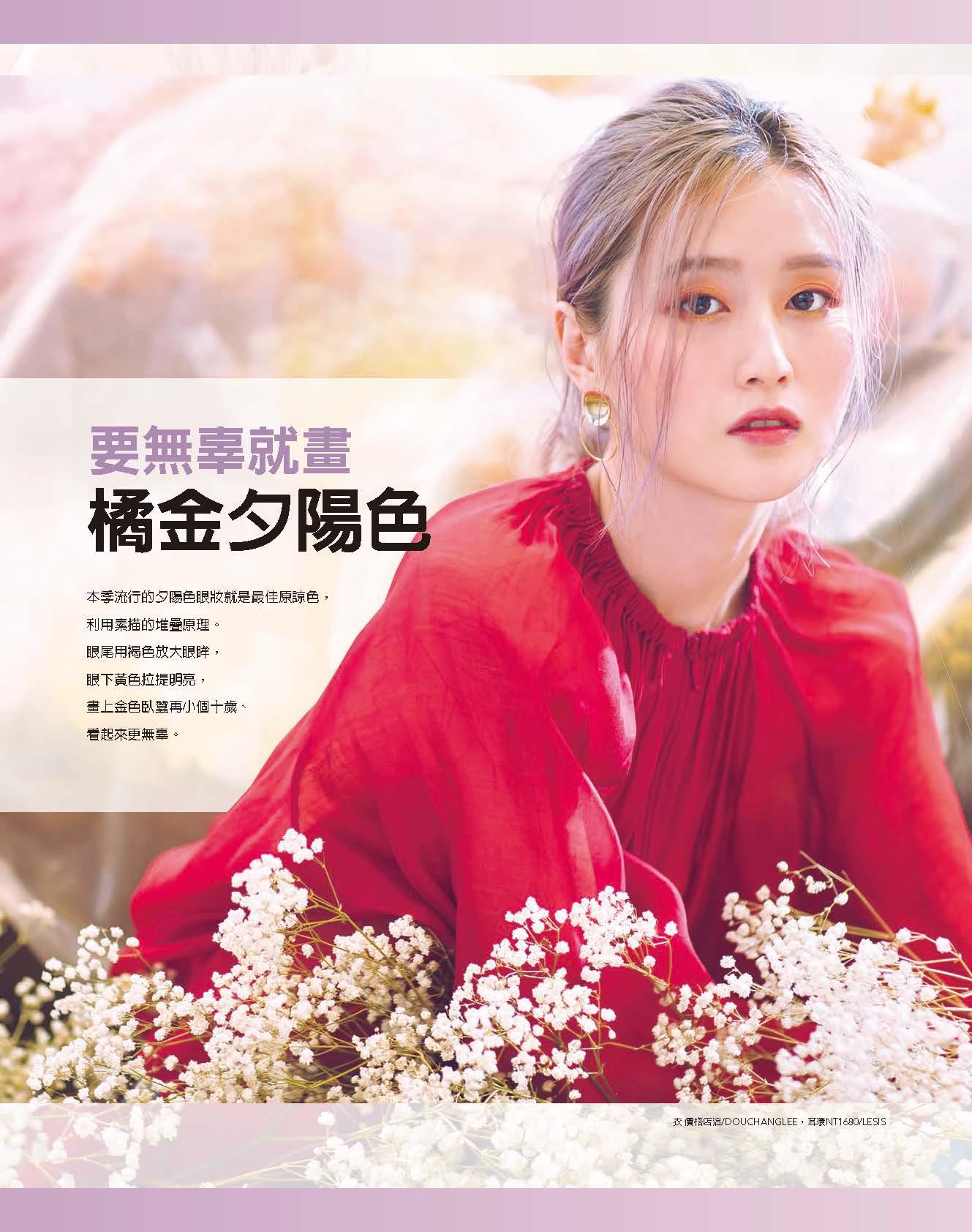 大美人-2018-08月-180期-150dpi_頁面_049.jpg