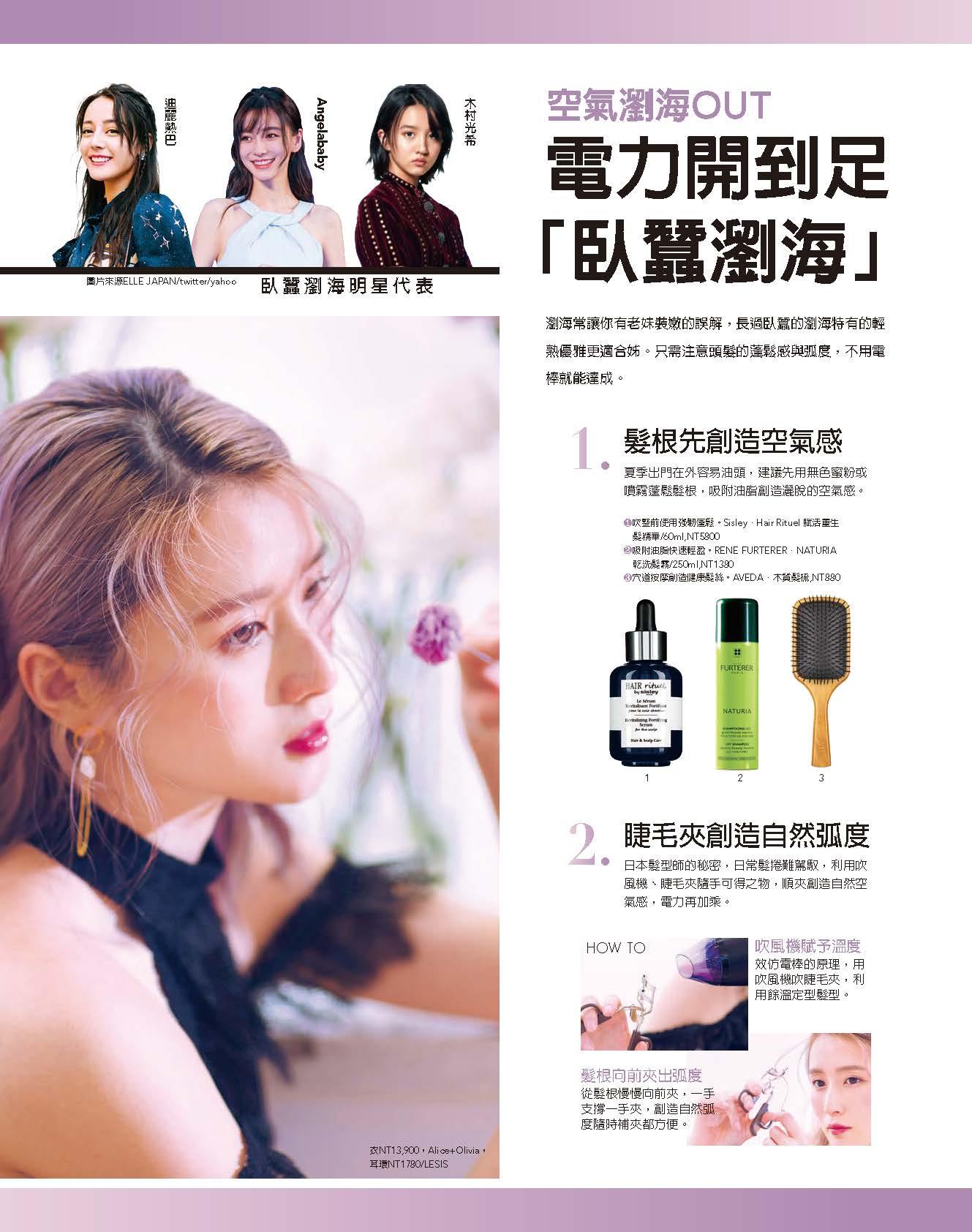 大美人-2018-08月-180期-150dpi_頁面_051.jpg