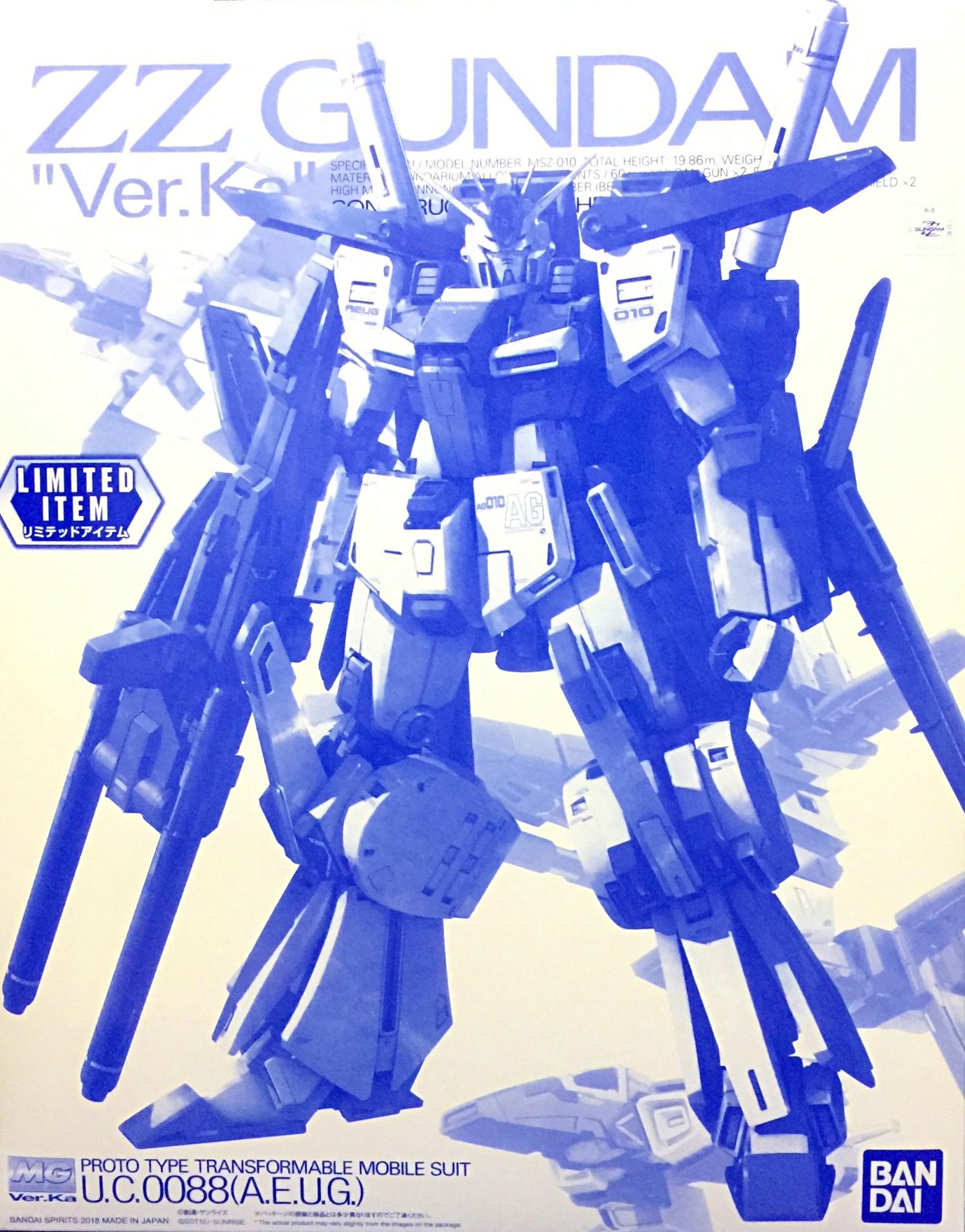 Bandai MG ZZ Gundam Ver. Ka Clear Color 1.0.jpg