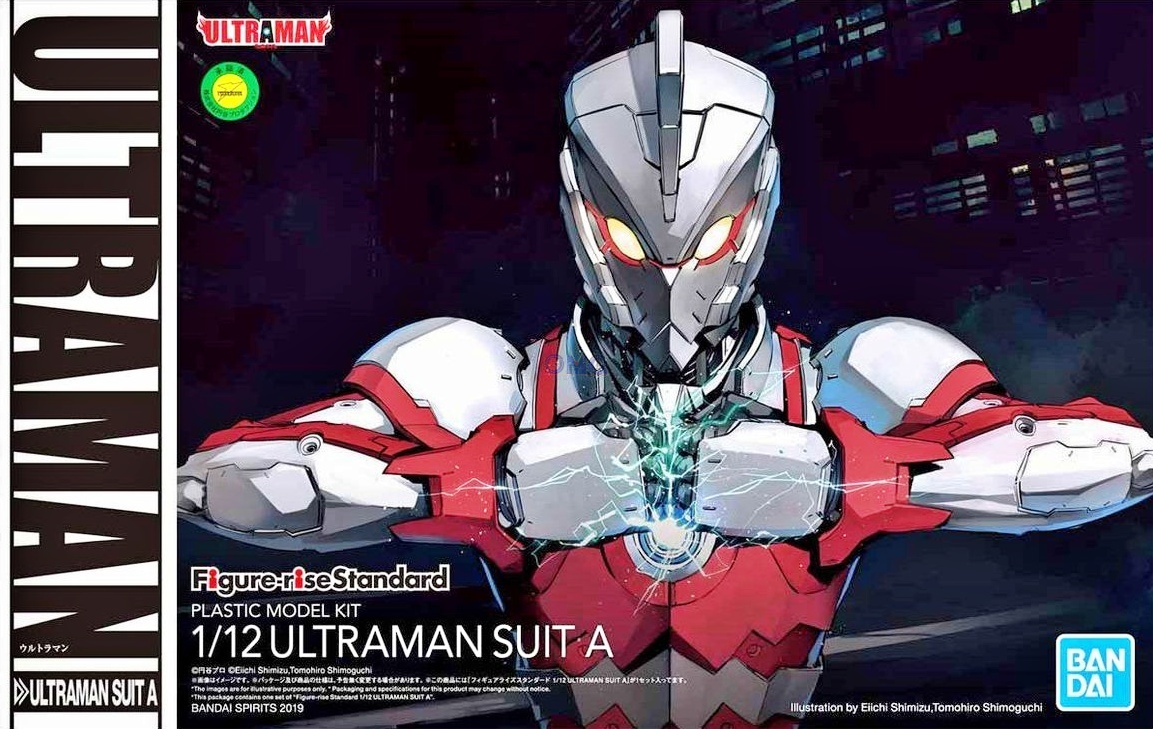 Bandai Figure-rise Standard Ultraman Suit A 1.6.jpg