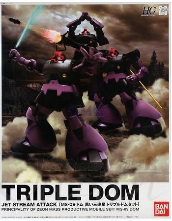 Bandai HGUC Triple Dom Set 1.0.jpg