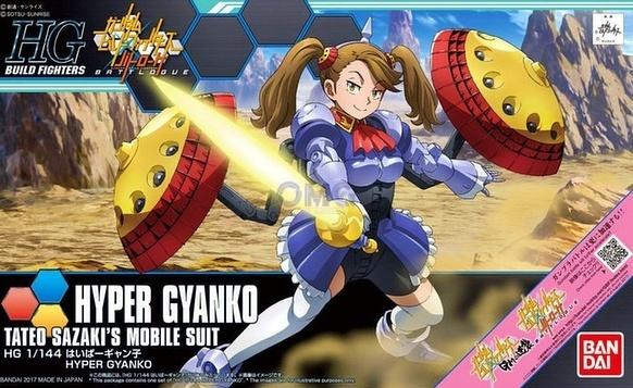 Bandai HGBF Hyper Gyanki 1.0.jpg