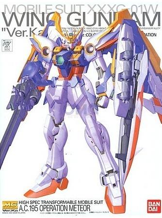 Bandai MG Wing Gundam Ver Ka 1.0.jpg