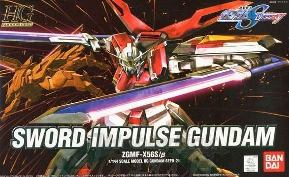 Bandai HG Sword Impulse Gundam 1.0.jpg