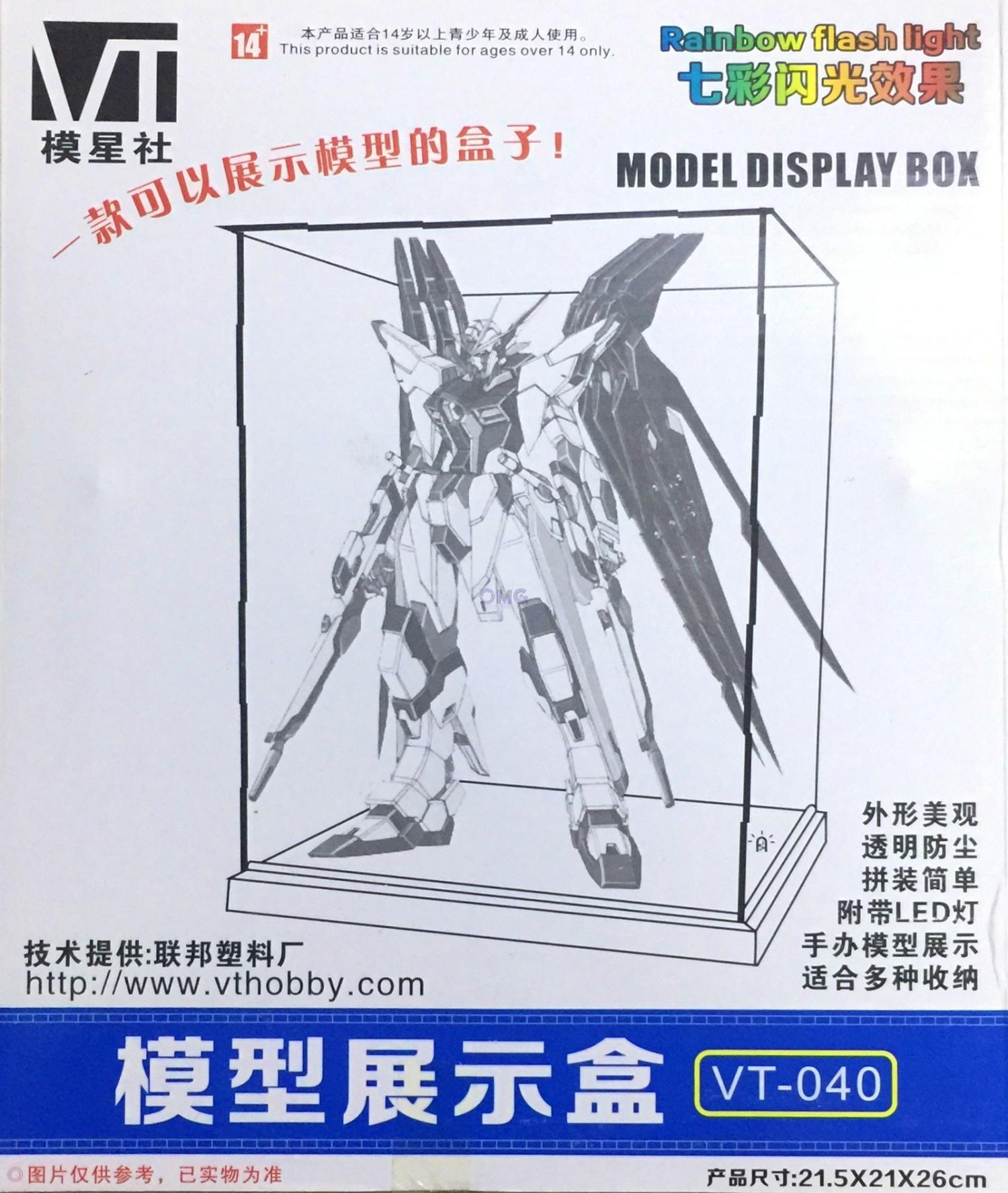 MG Display Box LED VT-040 1.0.jpg