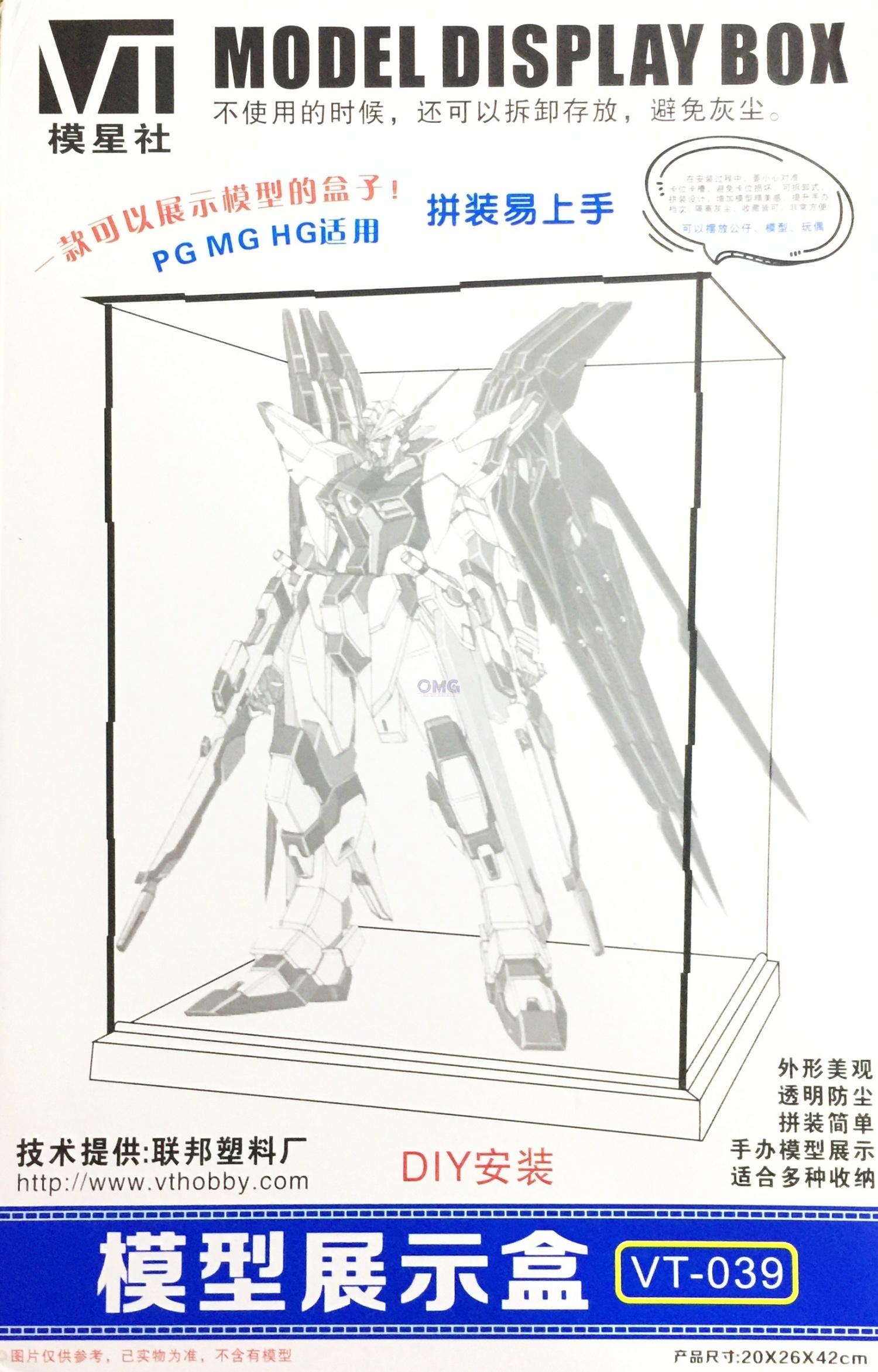 PG Display Box Z-039 1.0.jpg