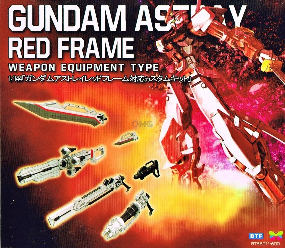 BTF Astray Red Frame Launcher Caletvwlch 1.0.jpg