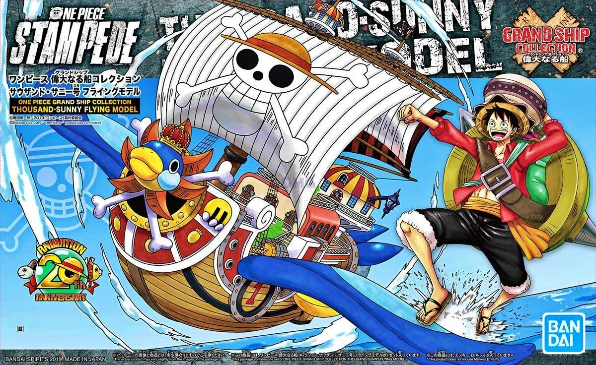 Bandai One Piece Grand Ship Collection Thousand Sunny Flying Model 1.0.jpg