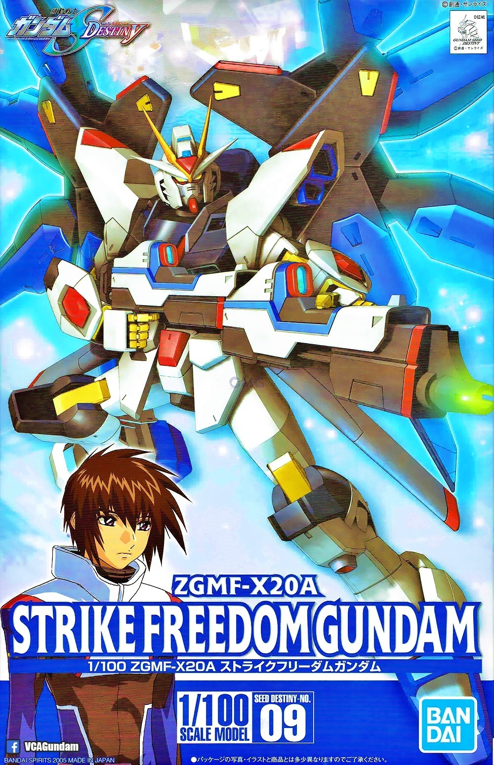 Bandai 1 100 Strike Freedom Gundam Seed 1.0.jpg
