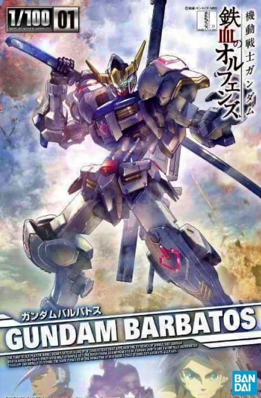 Bandai NG Gundam Barbatos 1.0.jpg