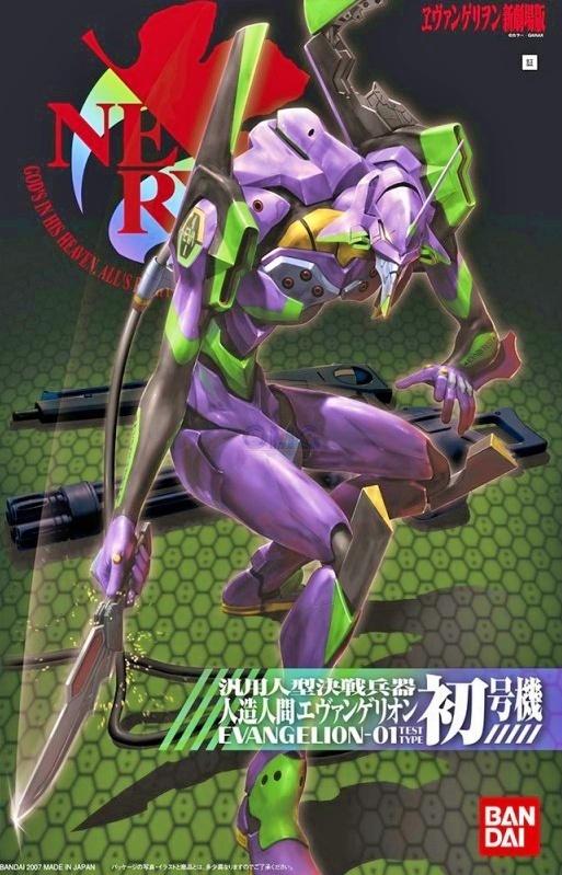 Bandai Evangelion 01 Test Type (New Movie Ver) 1.0.jpg