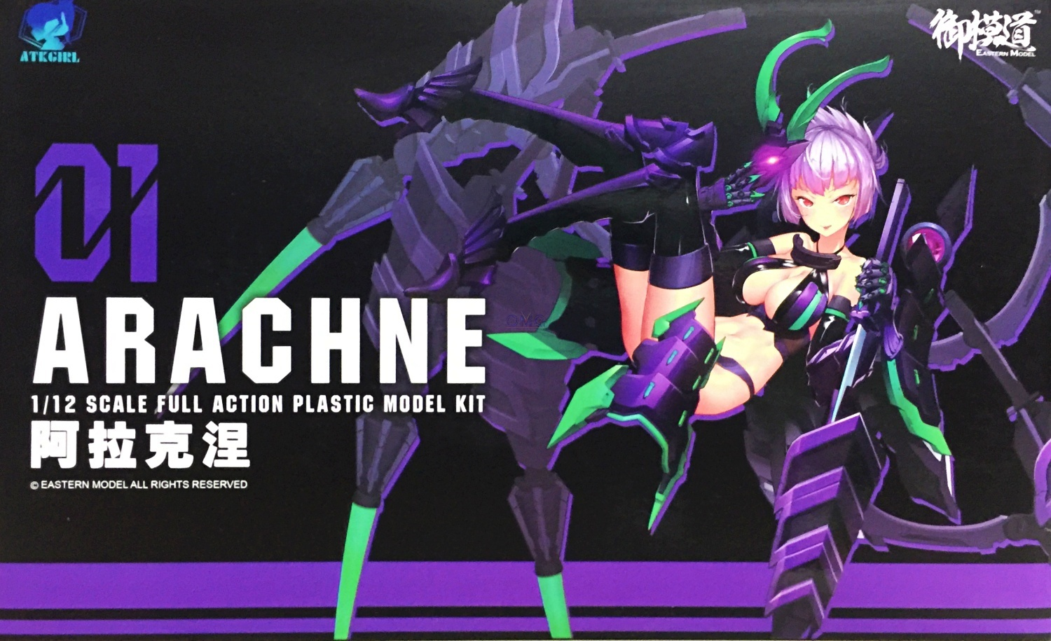 ATK Girl E-Model Arachne 1.0.jpg