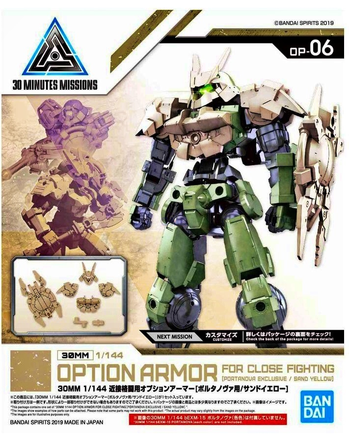 30MM OPTION ARMOR FOR CLOSE FIGHTING [PORTANOVA EXCLUSIVE_SAND YELLOW] 1.1.jpg