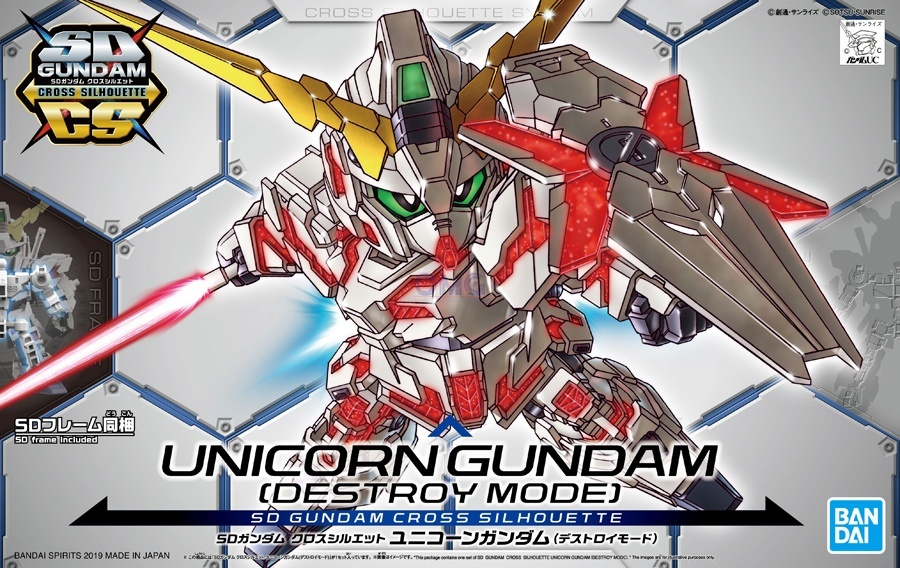 Bandai SD Gundam Cross Silhouette Unicorn Gundam (Destroy Mode) 1.3.jpg