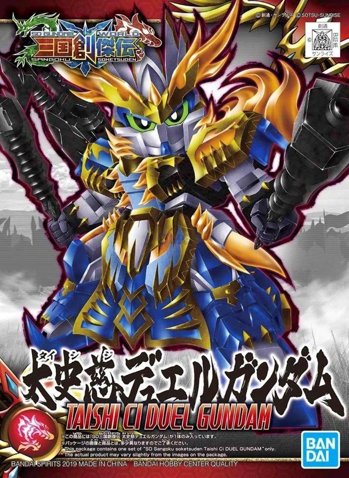 SD SANGOKU SOKETSUDEN Taishi Chi Duel Gundam 1.2.jpg