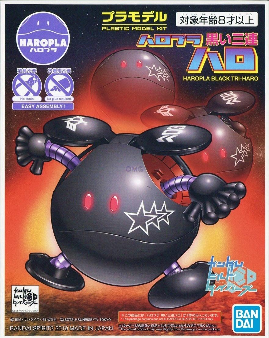 Bandai Haropla Black Tri-haro 1.2.jpg