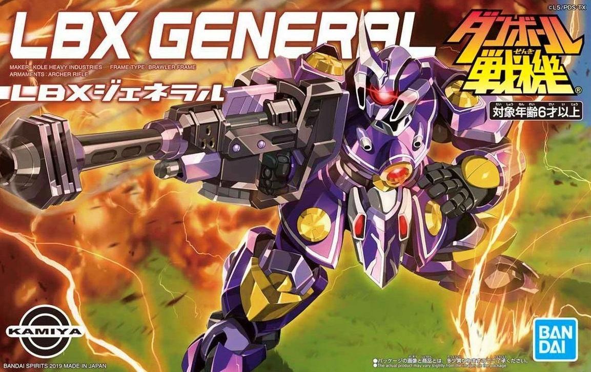 Bandai LBX General 1.2.jpg