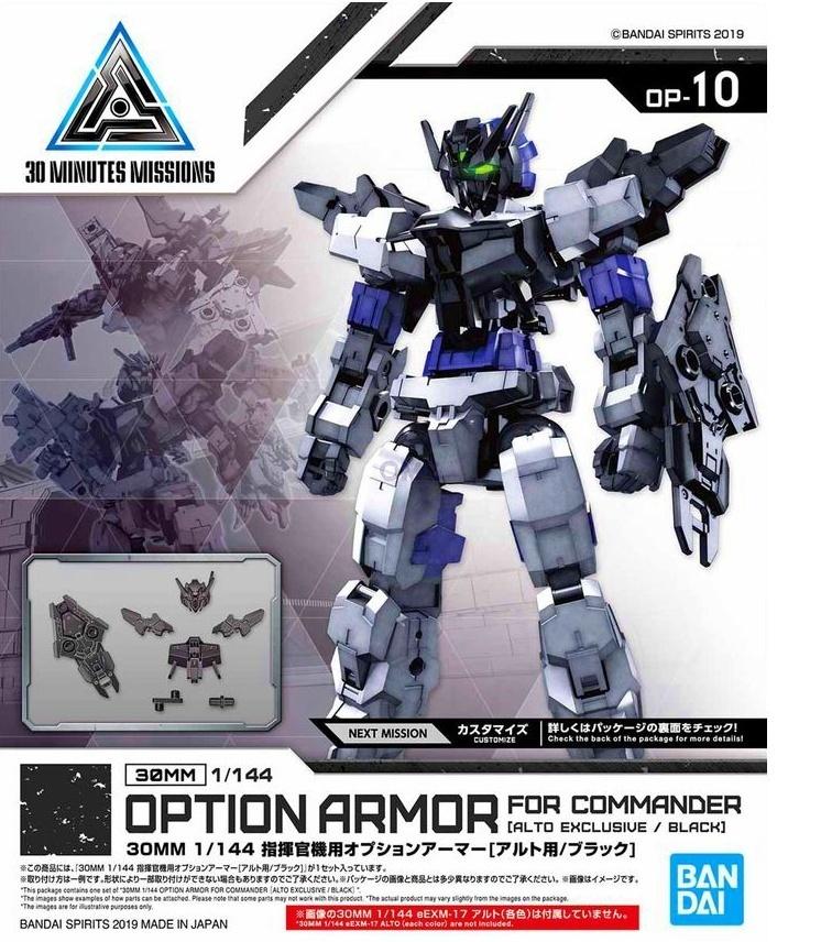 30MM Commander Aircraft Optional Armor [for Alto Black] 1.1.jpg