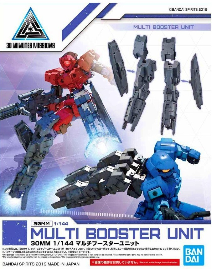 30MM Multi Booster Unit 1.2.jpg