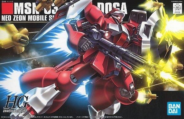 Bandai HGUC Jagd Doga Quess Ea 1.3.jpg