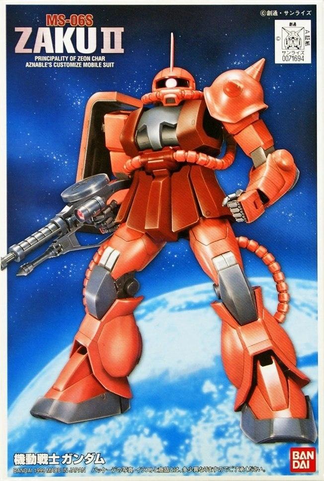 Bandai FG MS-06S Char`s Zaku II 1.0.jpeg