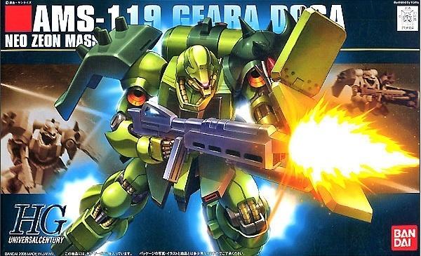 Bandai HGUC Geara Doga 1.0.jpg