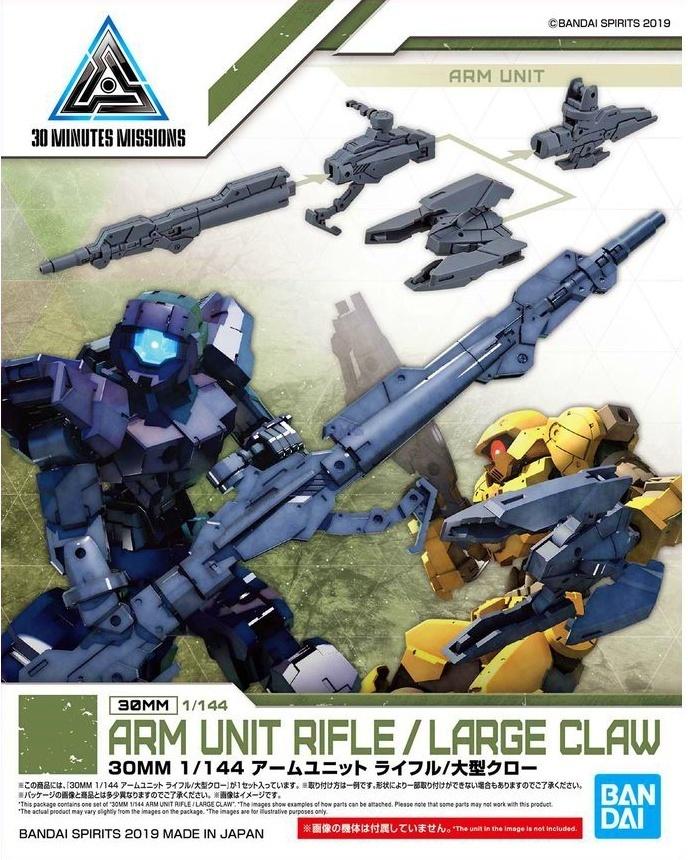30MM Arm Unit Rifle Large Claw 1.1.jpg