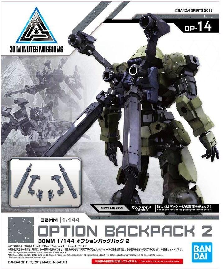 30MM Option Backpack 2 1.2.jpg