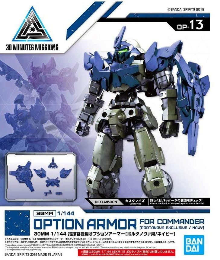 30MM Commander Aircraft Optional Armor [for Portanova Navy] 1.1.jpg