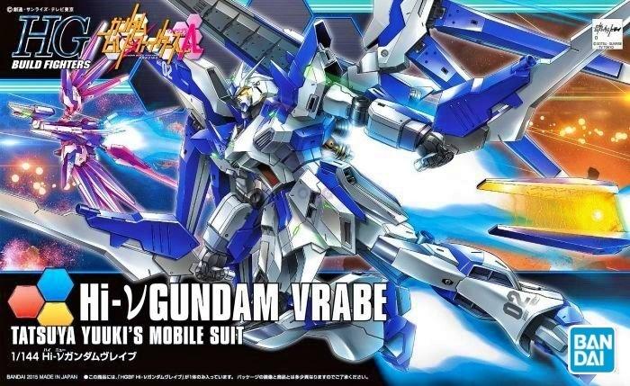Bandai HGBF Hi-V Gundam Vrabe 1.0.jpg