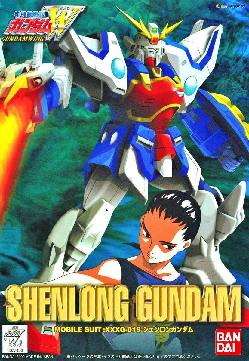 Bandai 1 144 Shen Long Gundam 1.0.jpg
