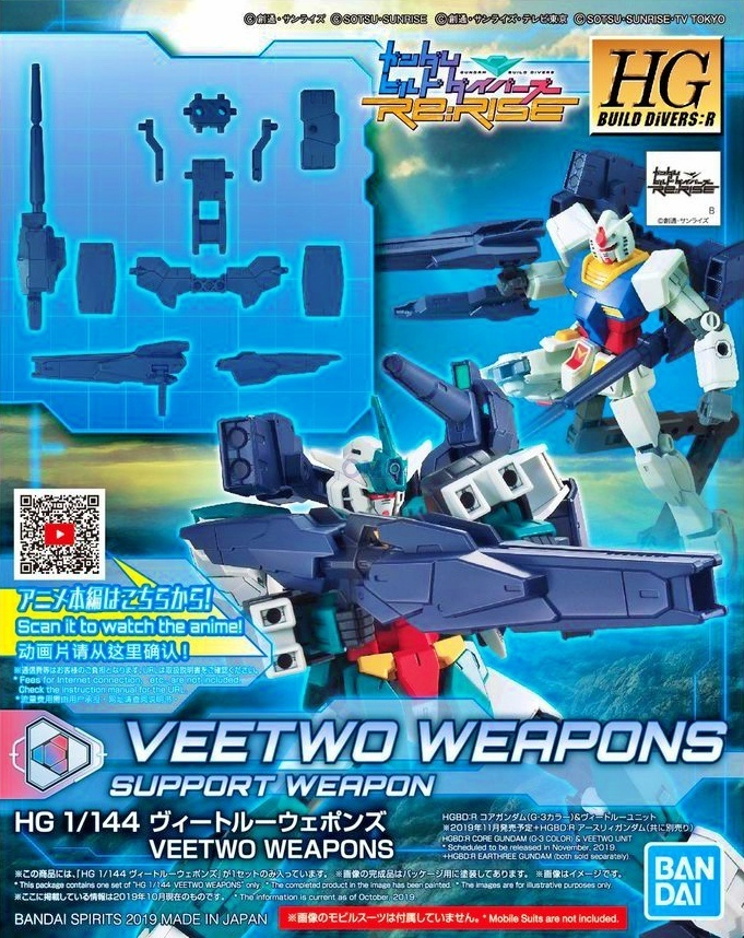 Bandai HGBC Veetwo Equipment Set 1.2.jpg