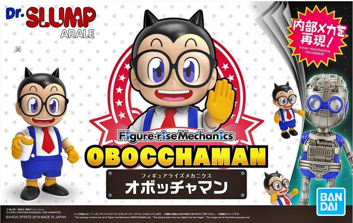 Figure-rise Mechanics Obocchaman 1.4.jpg