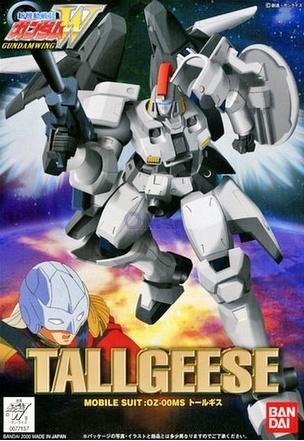 Bandai 1 144 OZ-00MS Tallgeese Ver. WF 1.0.jpg