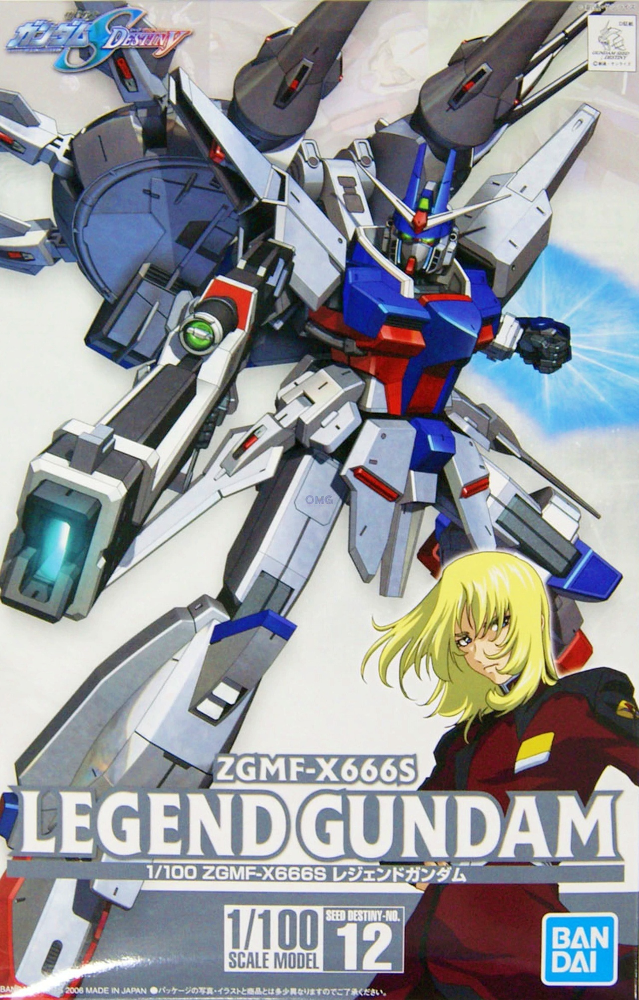 Bandai HG 1 100 Legend Gundam 1.0.jpg